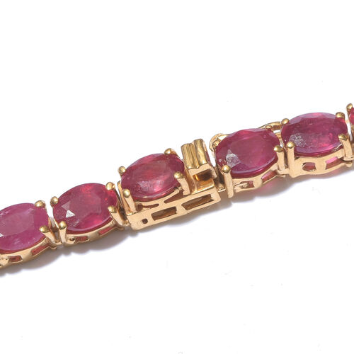 Limited Edition- AAA African Ruby (Ovl) Necklace (Size 18) in 14K Gold Overlay Sterling Silver 66.750 Ct. Silver wt 24.75 Gms.