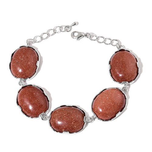 Christmas Cocktail Collection - Desginer Inspired Gold Sandstone (Size 20X25 mm) Bracelet (Size 8 with 1 inch Extender)