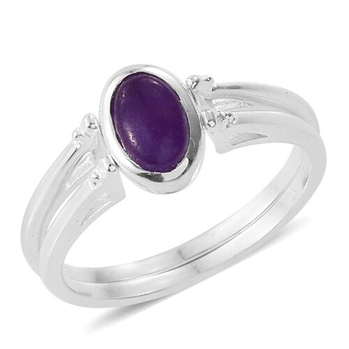 Orange Jade (Ovl 1.10 Ct), Purple Jade Reversible Ring in Sterling Silver 2.000 Ct.