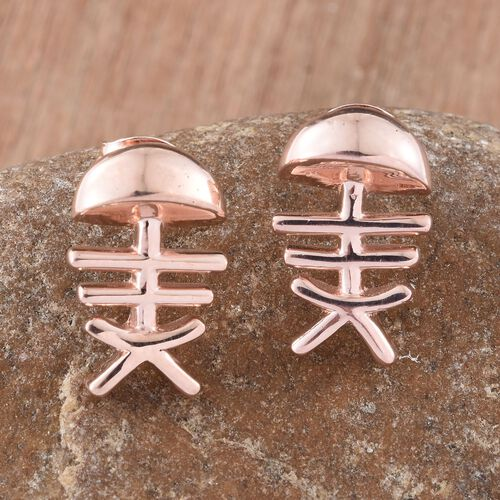Silver Fish Bone Stud Earrings in Rose Gold Overlay (with Push Back)