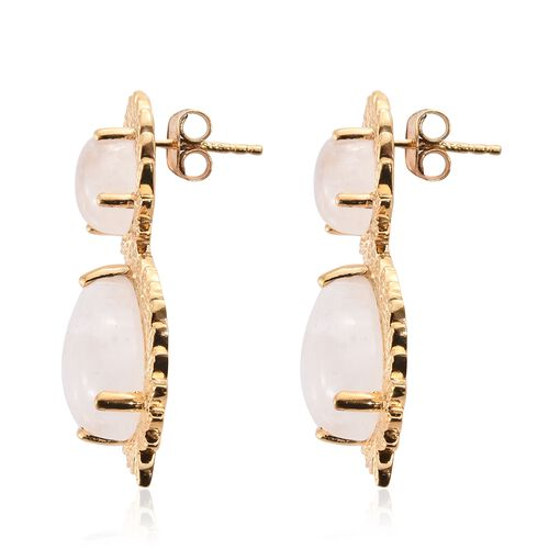 Designer Inspired-Sri Lankan Rainbow Moonstone (Pear) Tear Drop Earrings (with Push Back) in 14K Gold Overlay Sterling Silver 17.250 Ct. Silver wt 7.51 Gms.
