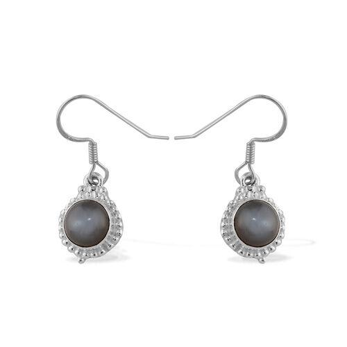 ARTISAN CRAFTED Sri Lankan Titanium Moonstone Sterling Silver Earring  4.023  Ct.