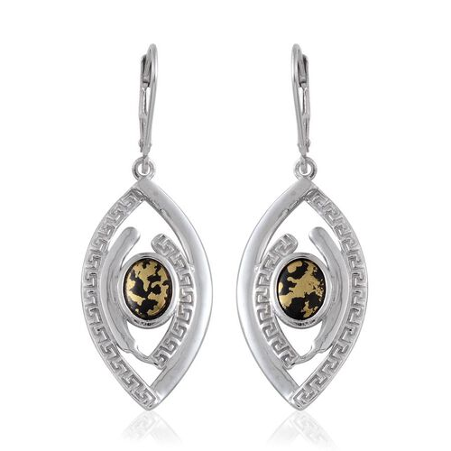 Goldenite (Ovl) Earrings in Platinum Overlay Sterling Silver 2.000 Ct.