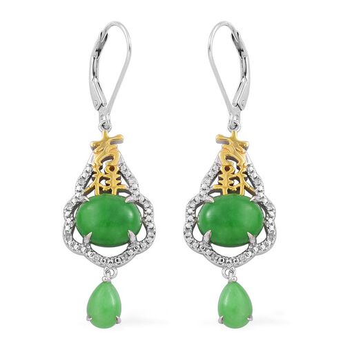 Chinese Green Jade (Ovl), White Topaz Lever Back Earrings in Yellow Gold Overlay and Sterling Silver 8.100 Ct.