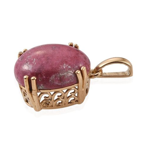 Norwegian Thulite (Ovl) Pendant in 14K Gold Overlay Sterling Silver 11.000 Ct.