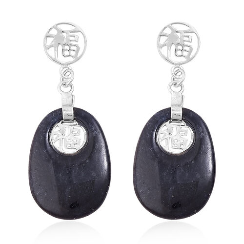 Black Jade Chinese Character FU (Happiness) Drop Earrings (with Push Back) in Rhodium Plated Sterling Silver 13.400 Ct.