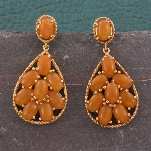 Yellow Jade (Ovl) Earrings (with Push Back) in 14K Gold Overlay Sterling Silver 10.750 Ct. Silver wt 5.00 Gms.