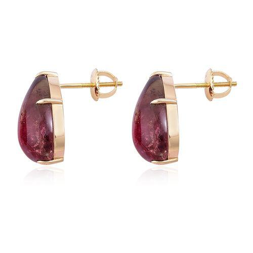 ILIANA 18K Yellow Gold AAA Multi-Tourmaline (Pear) Stud Earrings (with Screw Back) 12.750 Ct.