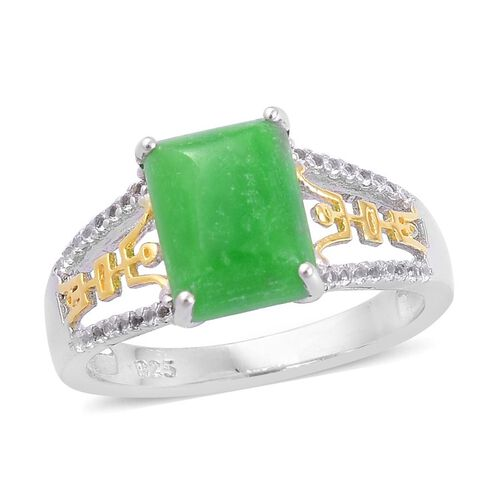 Chinese Green Jade (Oct 3.75 Ct), White Topaz Ring in Yellow Gold Overlay and Sterling Silver 3.930 Ct.
