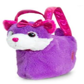 Keel Toys - Dog in a bag- Purple (Size 20 Cm)