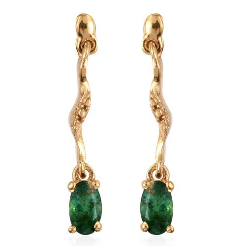 Brazilian Emerald (Ovl) Earrings (with Push Back) in 14K Gold Overlay Sterling Silver