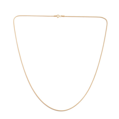 JCK Vegas Collection 14K Gold Overlay Sterling Silver Popcorn Chain (Size 20)