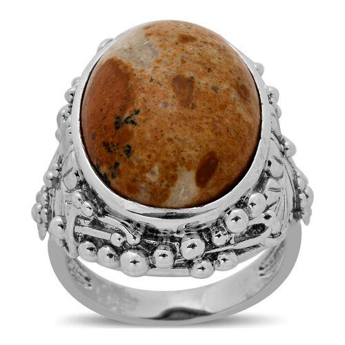 Venus Jasper (Ovl) Solitaire Ring in ION Plated Silver Bond 13.500 Ct.