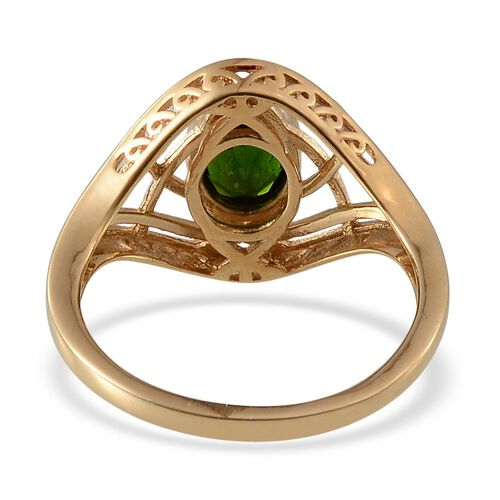 Russian Diopside (Ovl) Solitaire Ring in 14K Gold Overlay Sterling Silver 1.250 Ct.