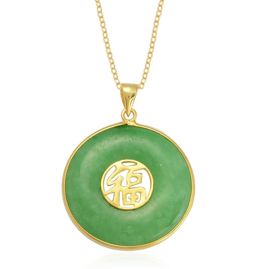 Green jade circle pendant with chain size 20 in yellow gold green jade circle pendant with chain size 20 in yellow gold overlay sterling silver mozeypictures Gallery