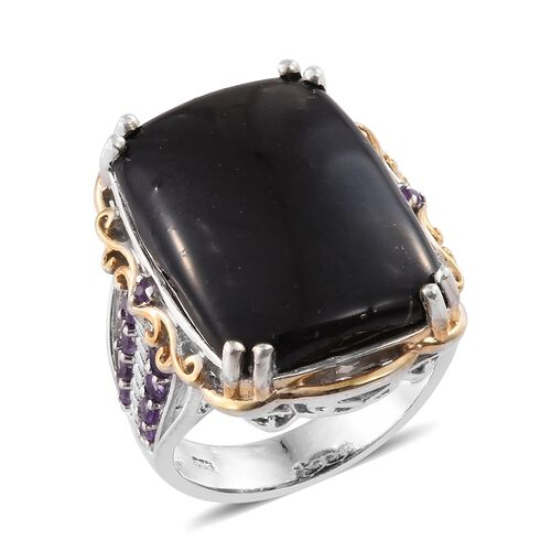 20 Carat Shungite and Amethyst Classic Ring in Platinum and Gold Plated Silver 9.50 Grams