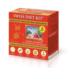 SWISS DIET KIT - 2 Weeks PACK  - 250G -Cherry Flavour