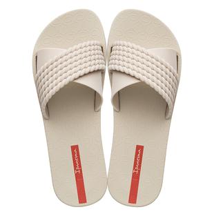 Ipanema Street Slide Rope Flat Sandals (Size 3) - Ivory