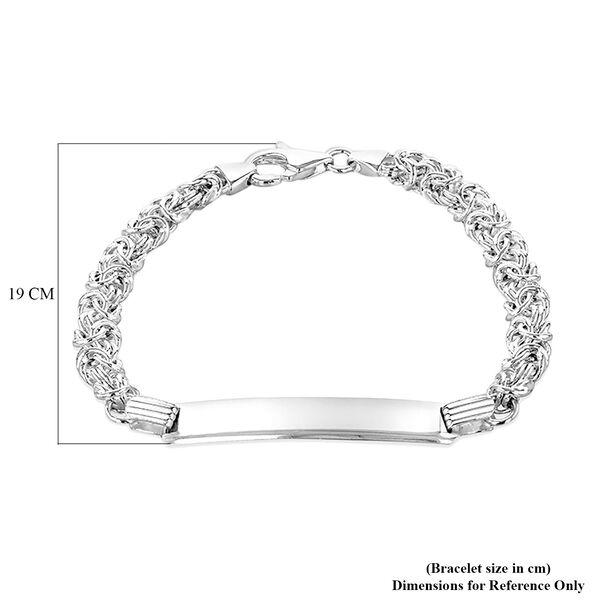 Personalised Engravable Byzantine ID Bracelet, Size 7.5 Inch