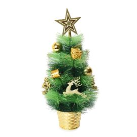 Home Decor - Potted Christmas Tree with Accessories (H- 41 Cm) - Green and Golden