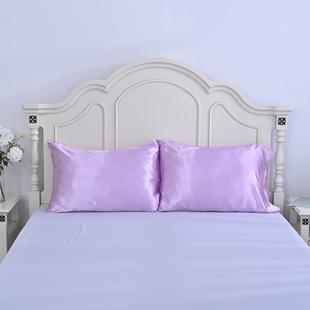 DOD - Set of 2 - Satin Pillow Cover - Dark Grey