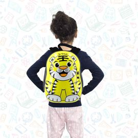 Cute Tiger Kids Backpack (Size 31x23x9cm) - Yellow