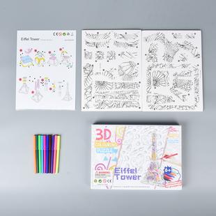DIY 3D Eiffel Tower Puzzle with 10 Colour Pens - Age 6+