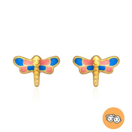 Dragonfly Stud Earrings for Children in 9K Yellow Gold