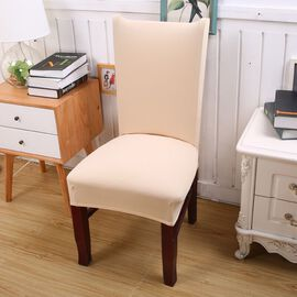 Set of 4 - Washable Dining Chair Removable Covers (Back Height 45-65 Cm, Seat Width and Length 40-50