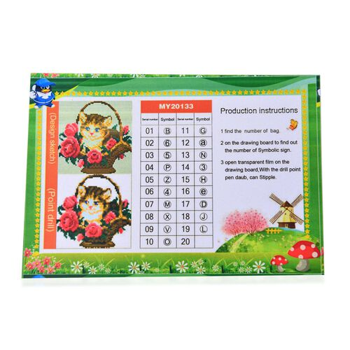 Home Decor - Cat and Floral Pattern Painting Kit with Multi Colour Crystals (Size 24X24 Cm)