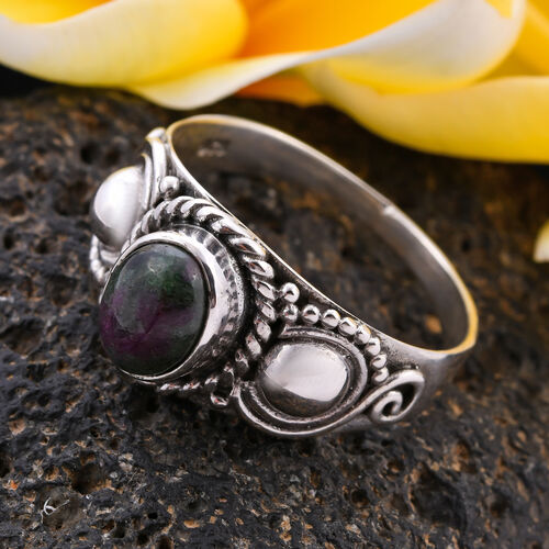Royal Bali Collection - Ruby Zoisite Ring in Sterling Silver 1.15 Ct.