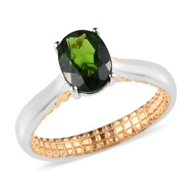 1.25 Ct Russian Diopside Solitaire Ring in Platinum and Gold Plated Sterling Silver