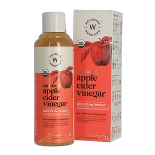Wellbeing Nutrition: Organic Apple Cider - 500ml