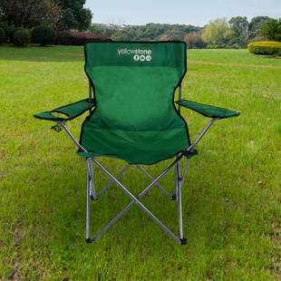 Folding Camping Chair in Green (84x41cm)