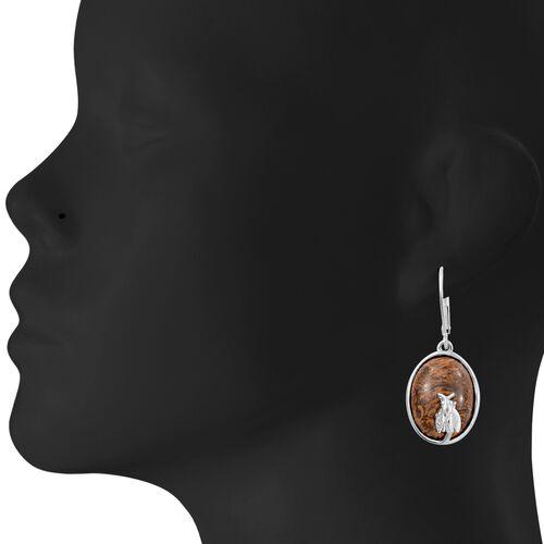 Rare Natural Honey Jasper (Ovl) Lever Back Earrings 18.000 Ct.