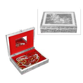Limited Available- Embossed Collection Handcrafted Oxidised Jewellery Box with Mirror (22.5X17.5X5 C