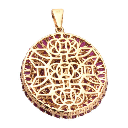 AAA African Ruby Cluster Pendant in 14K Gold Overlay Sterling Silver 25.25 Ct, Silver wt 11.49 Gms