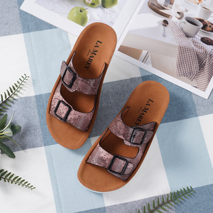 LA MAREY Snake Skin Pattern Two Strap Slip on Sandal (Size 3) - Pink