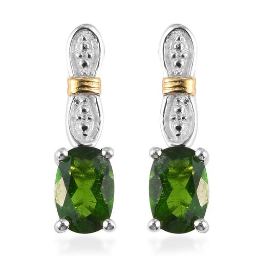 Set of 3 - Russian Diopside Ring, Earrings and Pendant in Platinum and Yellow Gold Overlay Sterling Silver 2.75 Ct