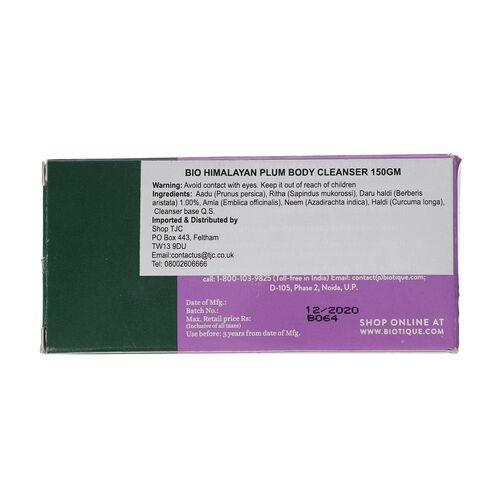 Biotique Bio Himalayan Plum Body Refreshing Body Soap 150g