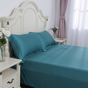 Set of 2 - 100% Bamboo Oxford Pillow Case - Teal