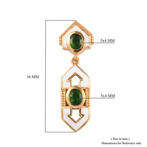 Russian Diopside Enamelled Earrings (with Push Back) in 14K Gold Overlay Sterling Silver 1.50 Ct, Silver wt 5.00 Gms