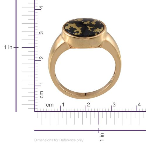 Goldenite (Rnd) Solitaire Ring in 14K Gold Overlay Sterling Silver 4.500 Ct.