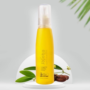 100% Natural & Organic Australian Jojoba - Golden Liquid Wax Ester - 200ml