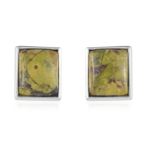 Australian Mohave Stichitite Cufflink in Platinum Plated 7.65 Ct.