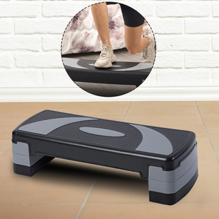 3 Level Aerobic Step (Size 81x31x10/15/20cm) - Black & Grey
