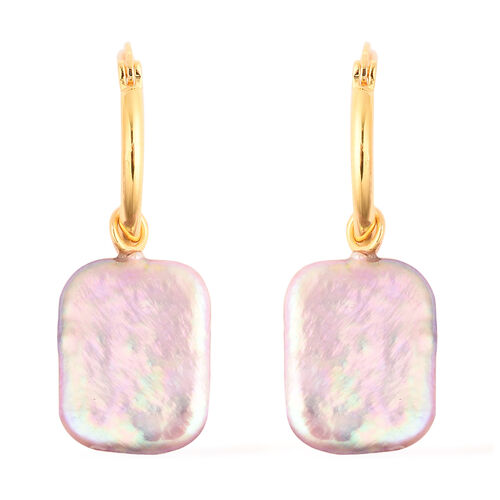Baroque Multi Colour Pearl Detachable Drop Earrings in Yellow Gold Plated Sterling Silver
