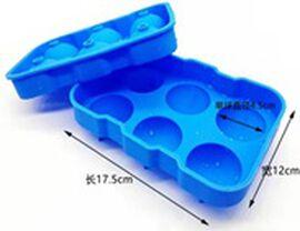 2pcs Ice cube mould