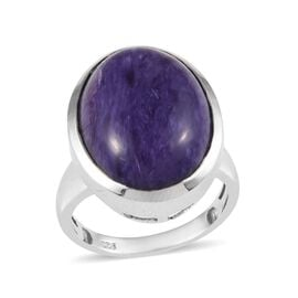 15 Carat Russian Charoite Solitaire Cocktail Ring in Platinum Plated Sterling Silver 5 Grams