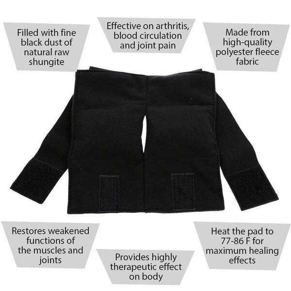 Shungite Elbow Pad (Size 20x18 Cm) - Black Colour